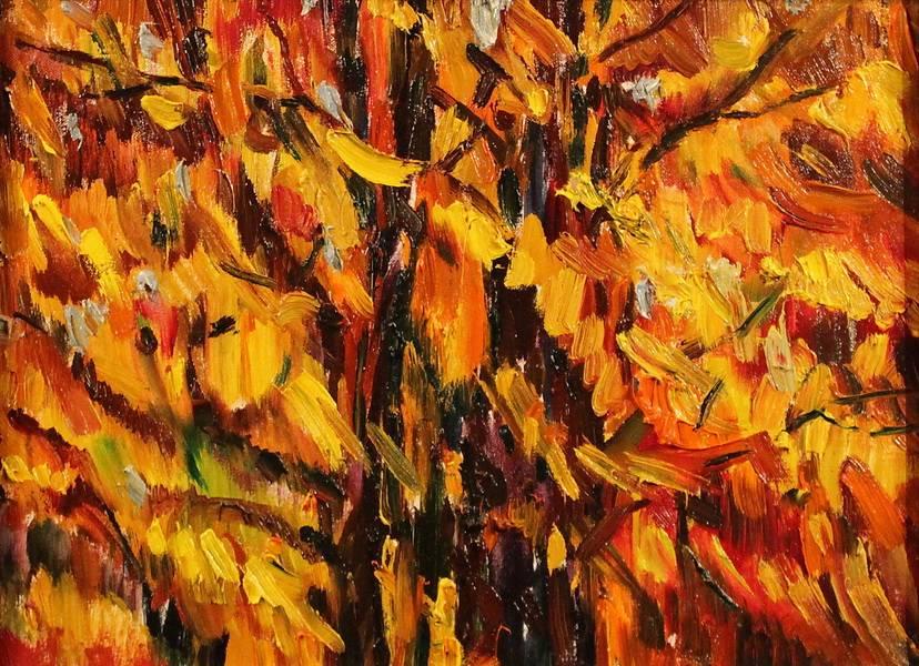 Осенний костер