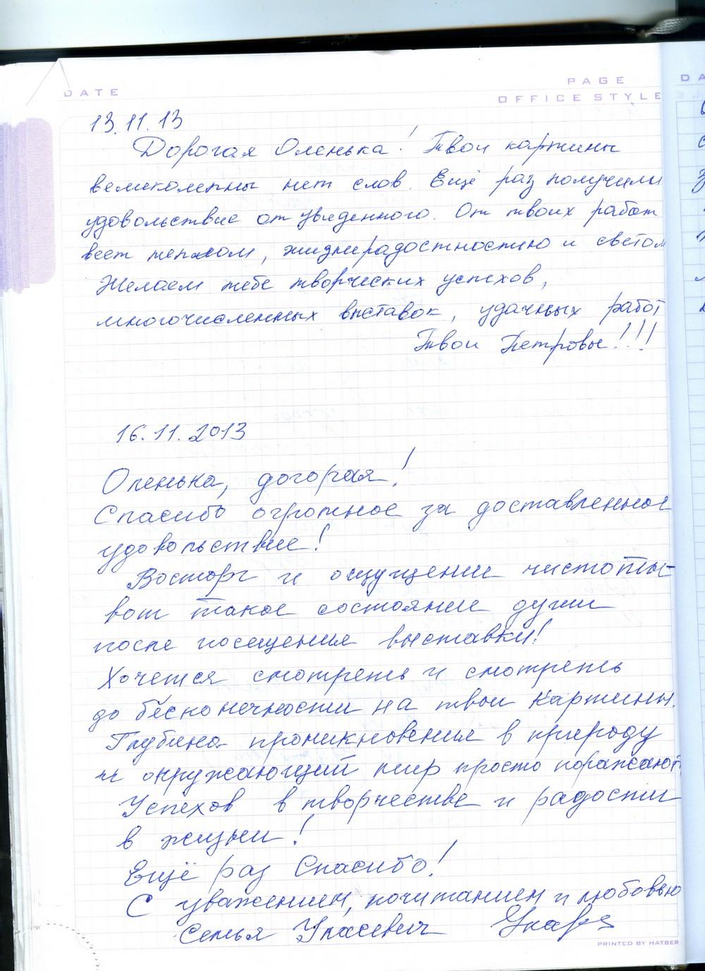 otzyv018