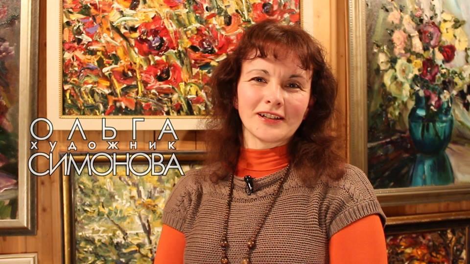 olgasimonova