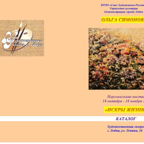 ВТТО pdf-1_Страница_1